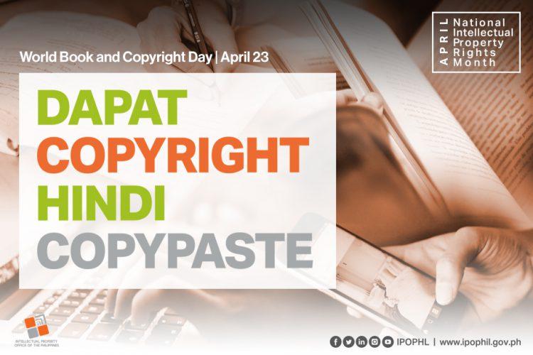 注册版权_如何选择_国家发明专利申报