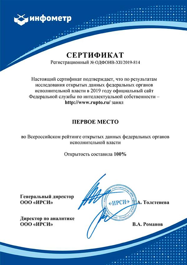 <strong>专利号_外观专利申请书_咨询</strong>